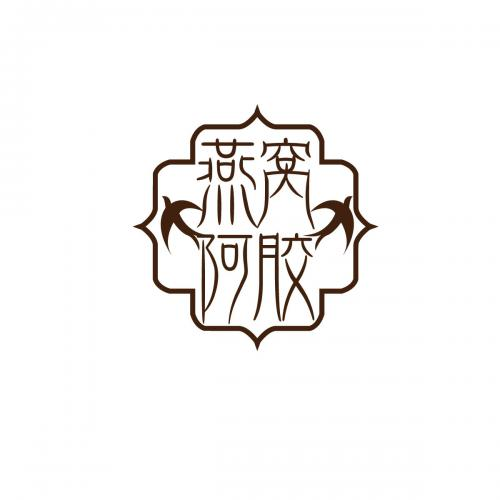 燕窝阿胶logo设计