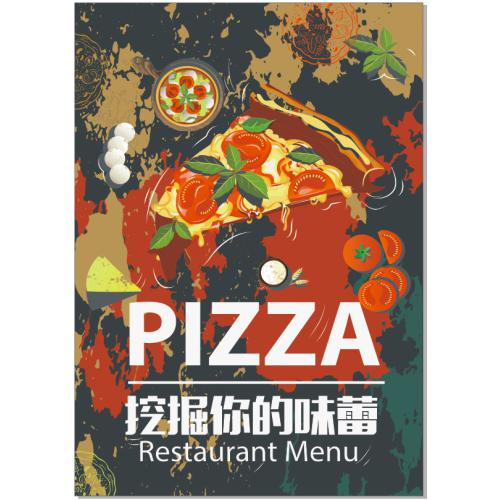 时尚披萨菜单