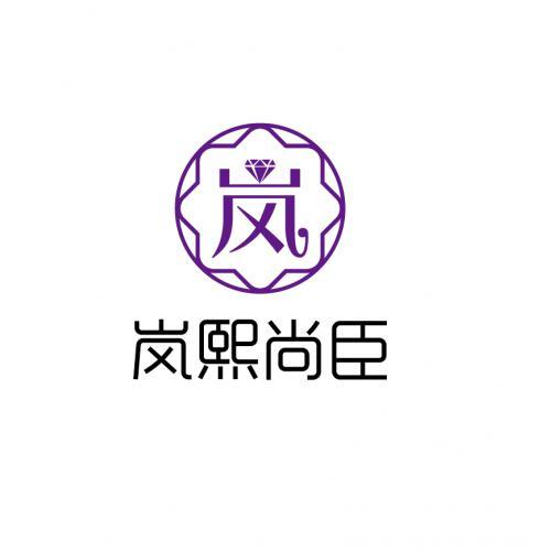首饰logo