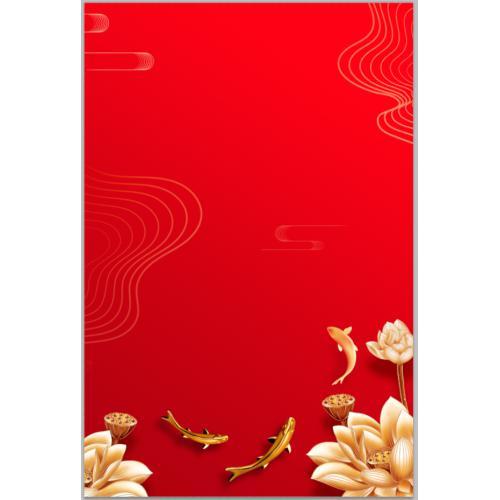 金色喜庆锦鲤金鱼背景