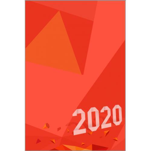 时尚2020商务背景