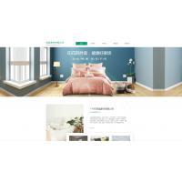 家纺公司展示型官网(PC+手机+微信+小程序+封装APP)