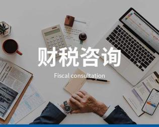 专业代理 记账 注销 变更 工商注册 价格合理