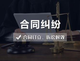 重庆离婚律师、女子抚养权、抚养费纠纷,代书离婚协议