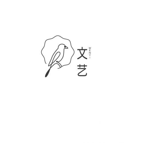 文艺LOGO标志