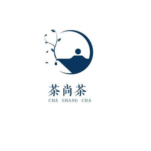 茶道 茶尚茶LOGO标志