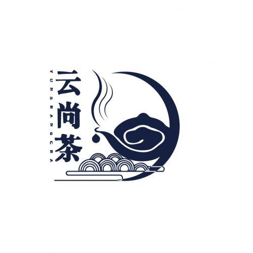 茶 云尚茶LOGO标志