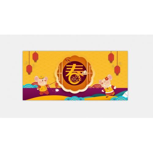 鼠年春季banner