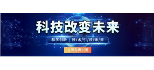 蓝色大气5G时代科技banner设计