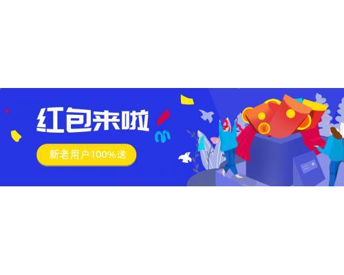 优设汇网东美设计简约ui网站banner设计