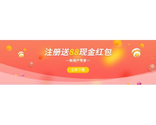 优设汇网东美设计室渐变色ui网站banner设计