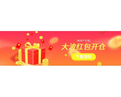 优设汇网东美设计室渐变色彩ui金融网站banner设计