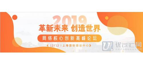 优设汇网东美设计室金融科技互联网企业会展网页banner