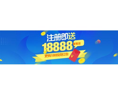 优设汇网东美设计室蓝色科技金融网站banner界面设计