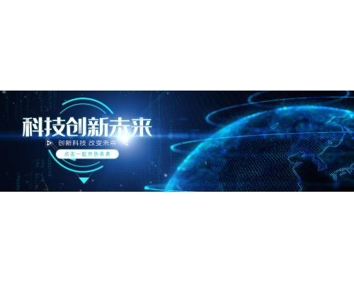 优设汇网东美设计室设计科技网站banner设计创新科技