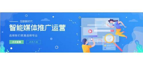优设汇网东美设计室设计网站设计科技网站banner运营