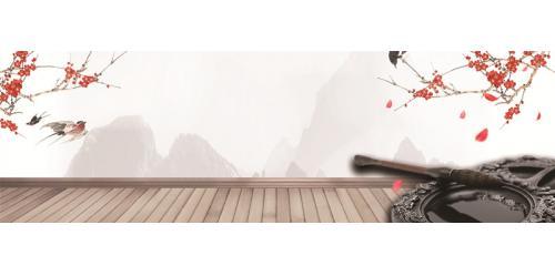 中国风书法背景banner