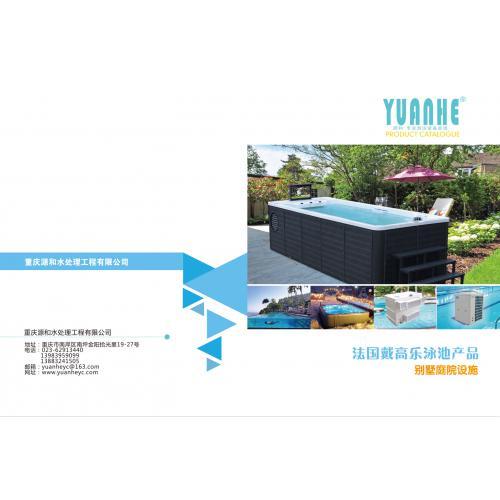 产品手册-别墅庭院设施
