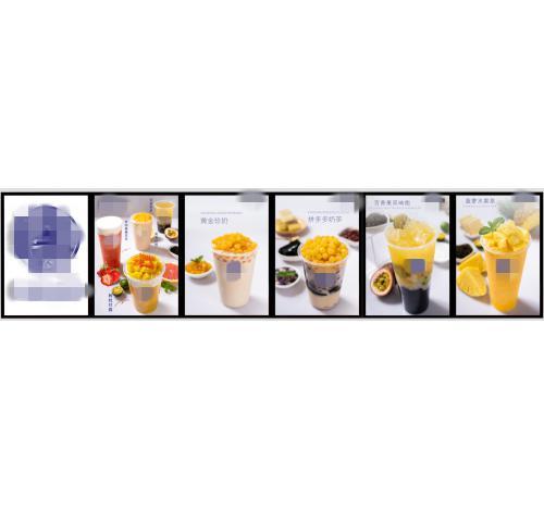 店铺菜单无价格展示灯片