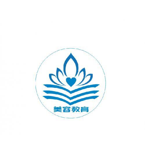 美容企业教育培训logo