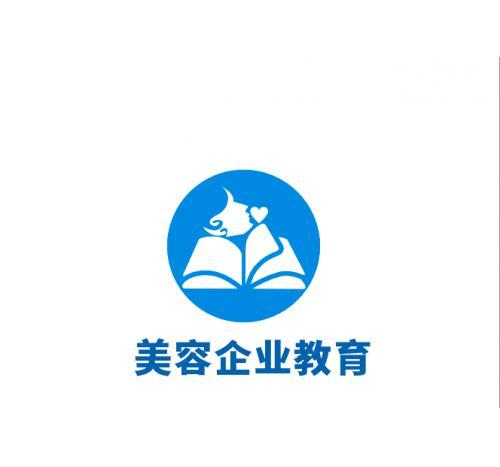 美容企业教育logo