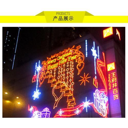 重庆工厂直营商场楼盘酒店灯饰画新年元旦节庆幕墙灯饰画定制