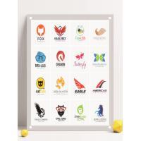 矢量logo广告设计师从业人员必备的(鸟形状的logo)