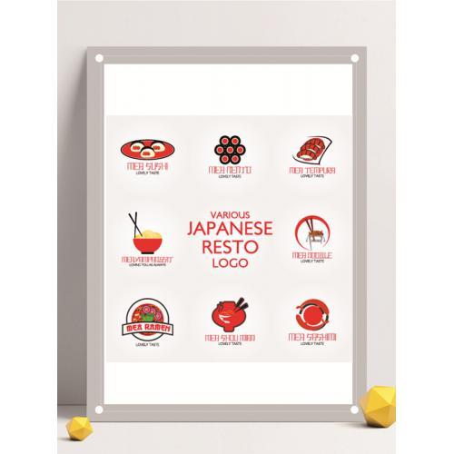 创意美食标志性logo设计图标标志矢量logo广告设计师从业人员必备的