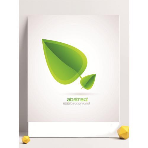 叶子设计图标标志矢量logo广告设计师从业人员必备的